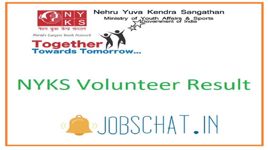 NYKS Volunteer Result