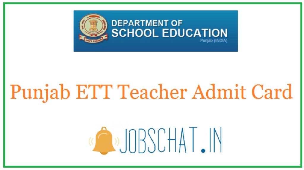 Punjab ETT Teacher Admit Card