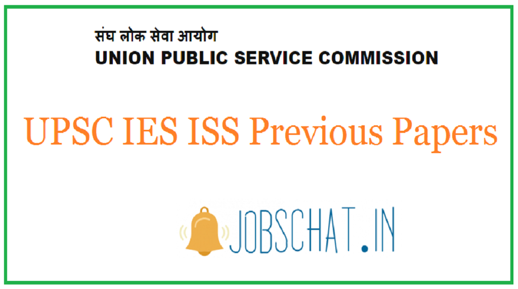 UPSC IES/ISS Previous Papers