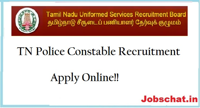 TN Police Constable Recruitment