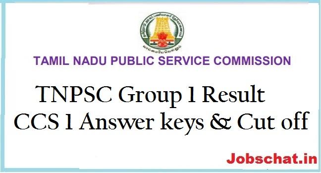 TNPSC Group 1 Result