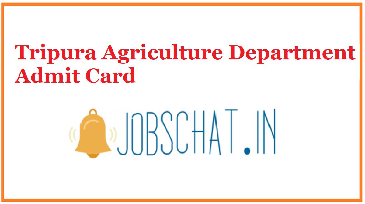 Tripura Agriculture Department Admit Card