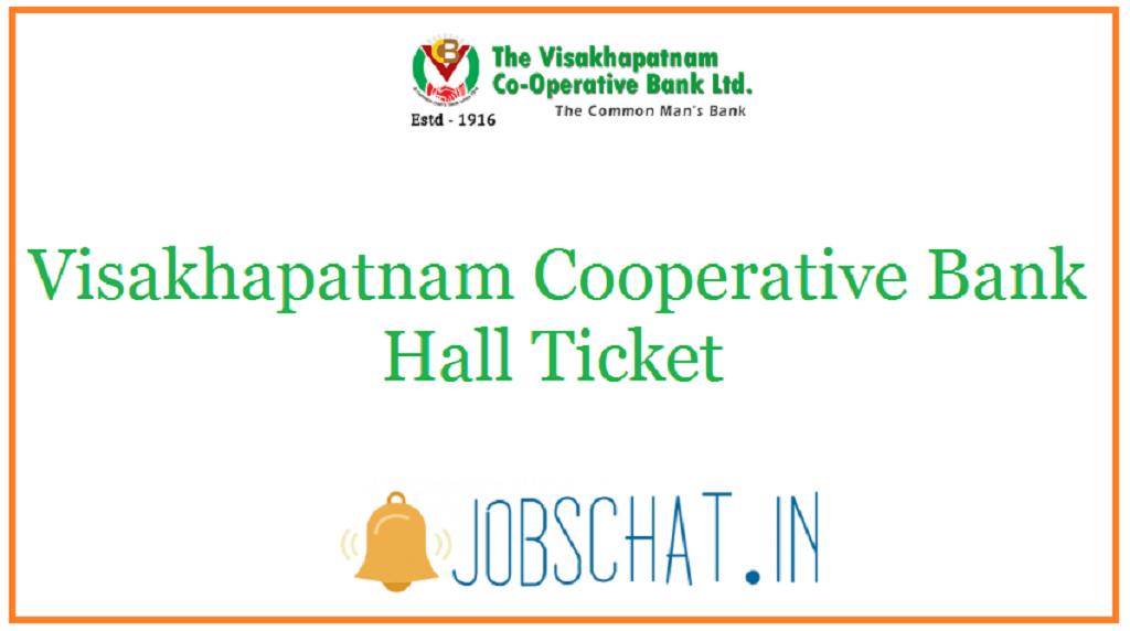 Visakhapatnam Cooperative Bank Hall Ticket