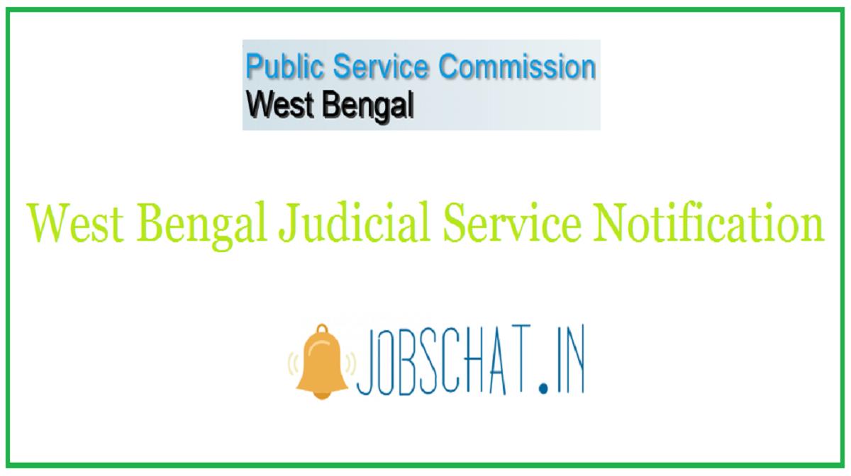 West Bengal Judicial Service Notification