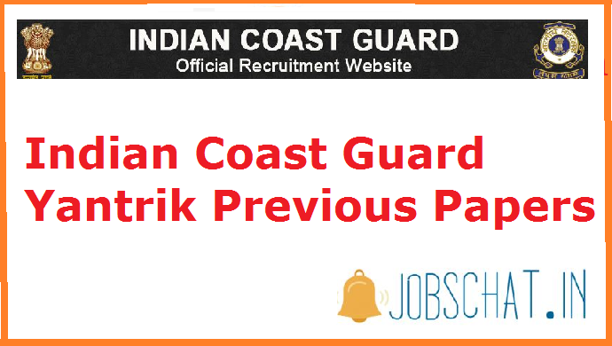 Indian Coast Guard Yantrik Previous papers