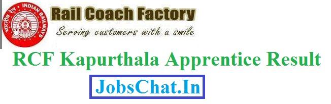 RCF Kapurthala Apprentice Result