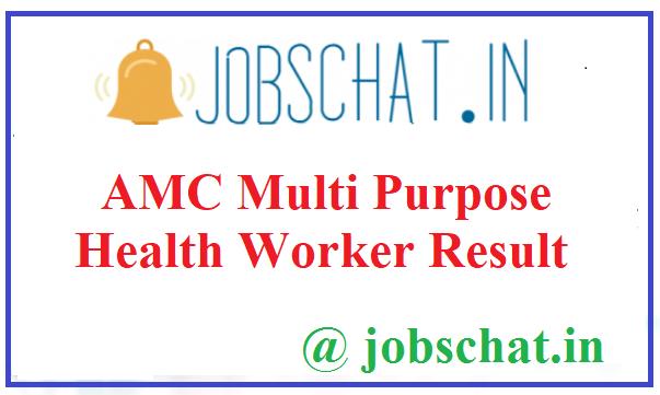 AMC Multi Purpose Health Worker Result