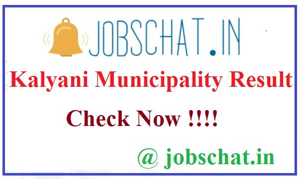 Kalyani Municipality Result