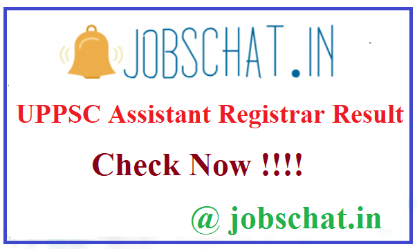UPPSC Assistant Registrar Result