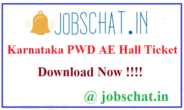 Karnataka PWD AE Hall Ticket