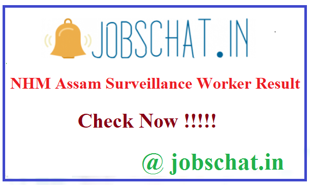 NHM Assam Surveillance Worker Result