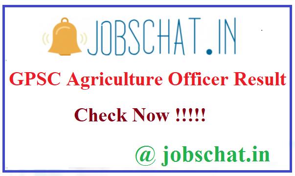 GPSC Agriculture Officer Result