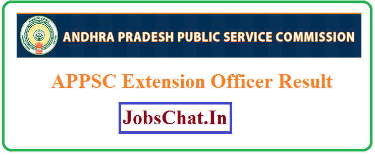 APPSC Extension Officer Result