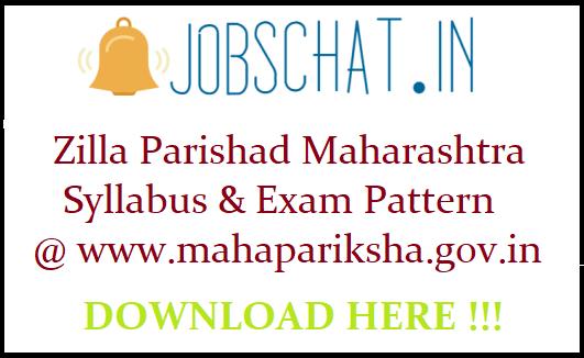 Zilla Parishad Maharashtra Syllabus