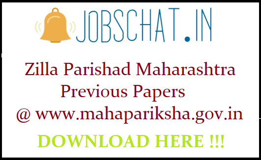 Zilla Parishad Maharashtra Previous Papers