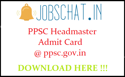 PPSC Headmaster Admit Card