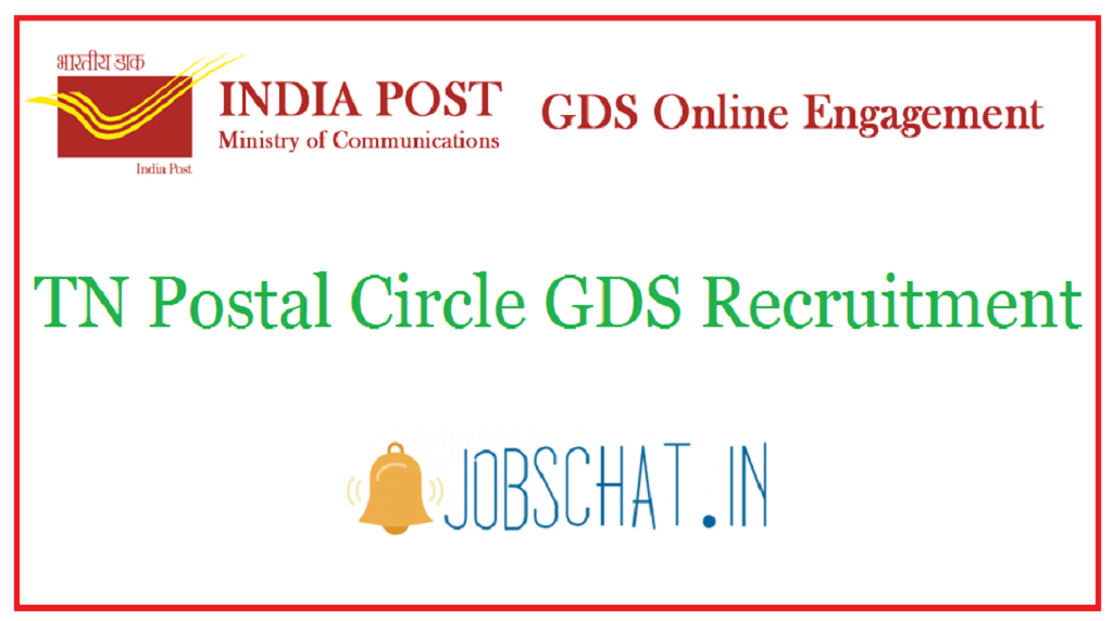 TN Postal Circle GDS Recruitment
