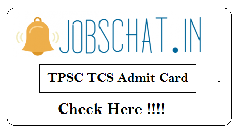 Tcs admit card download