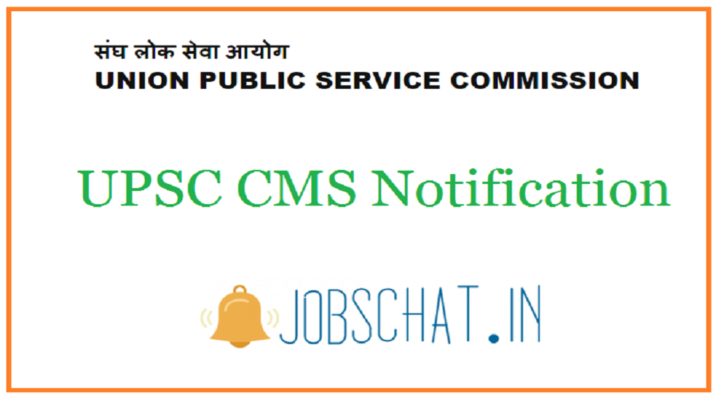 UPSC CMS Notificatio