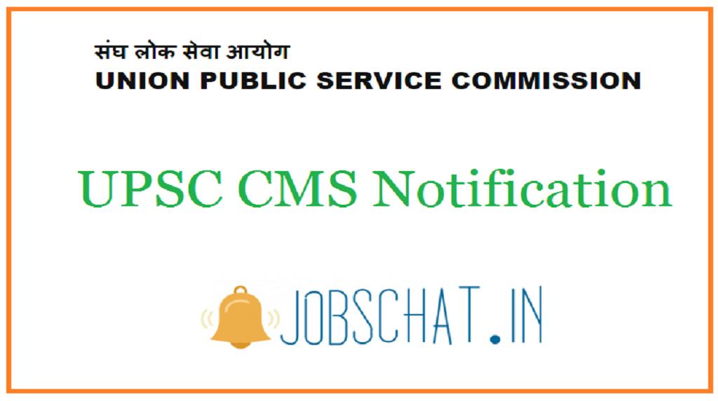 UPSC CMS Notificatio