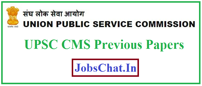 UPSC CMS Previous Papers