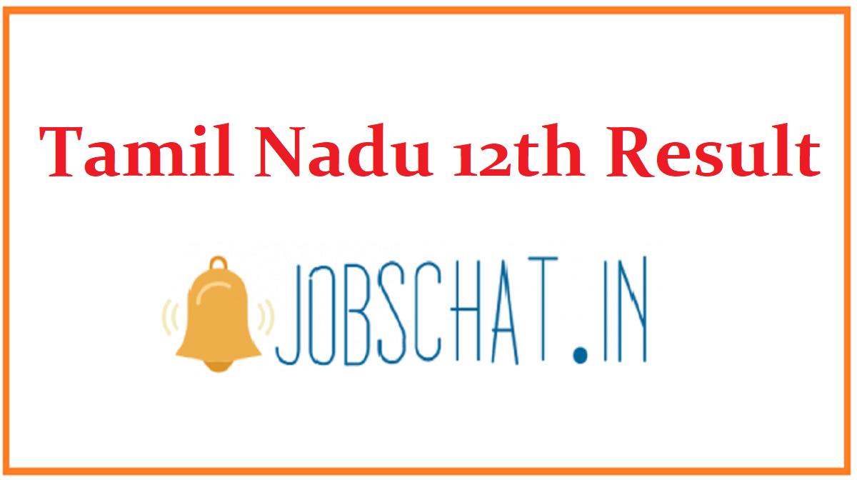 Tamil Nadu 12th Result
