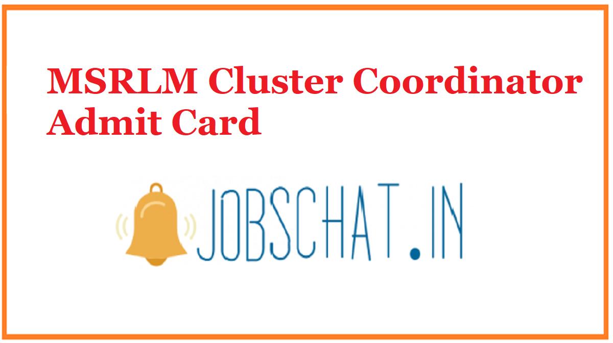 MSRLM Cluster Coordinator Admit Card