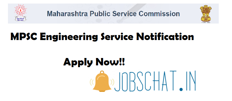 MPSC Engineering Service Notification