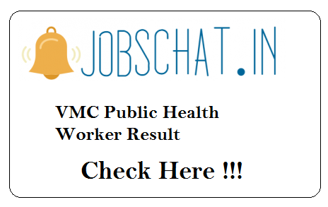 VMC Public Health Worker Result