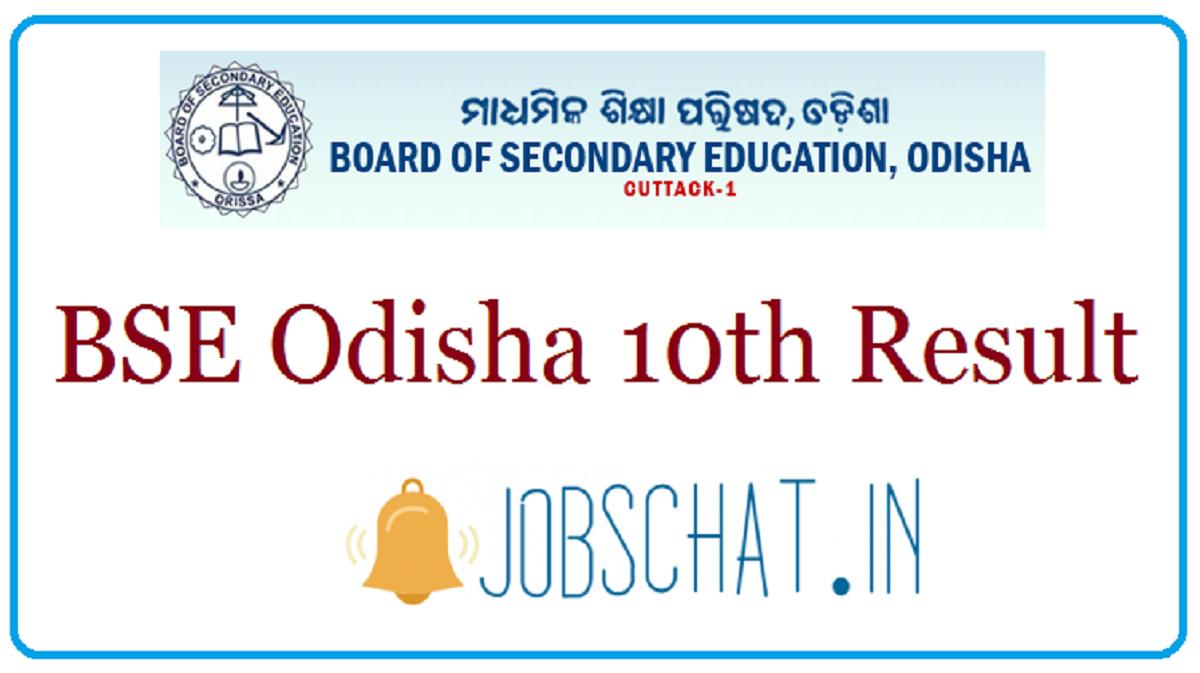 BSE Odisha 10th Result