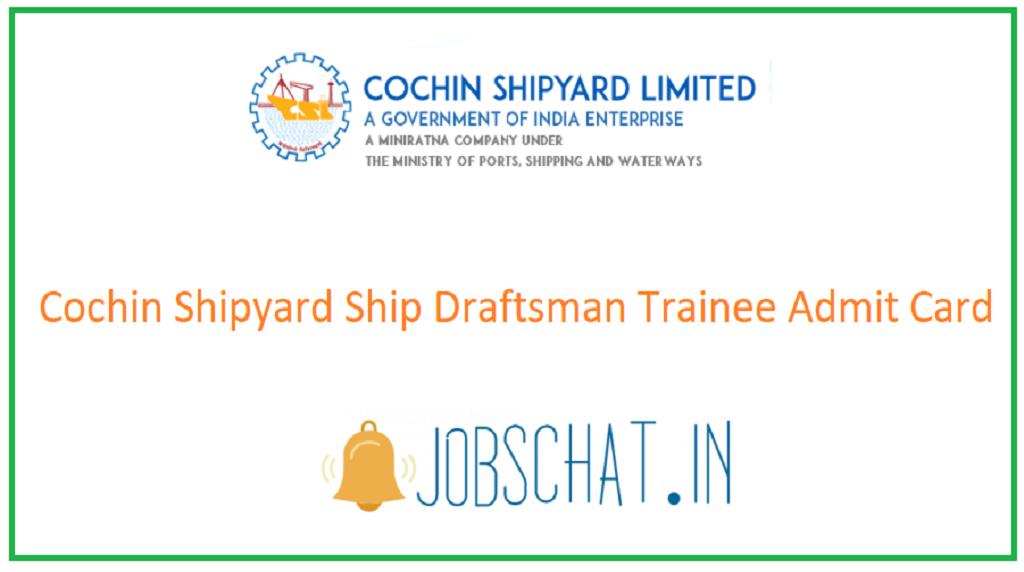 Cochin Shipyard Ship Draftsman Trainee Admit Card