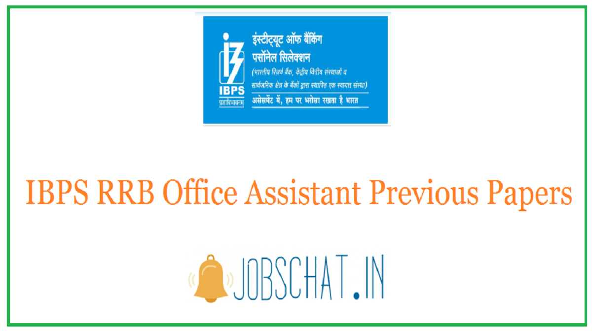 IBPS RRB Office Assistant Previous Papers