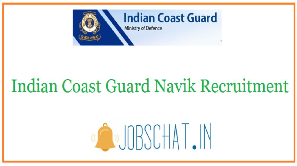 Indian Cost Guard Navik Recruitment