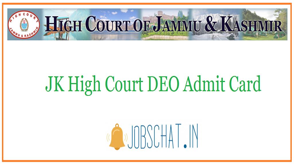 JK High Court DEO Admit Card
