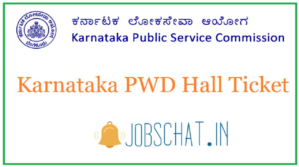 Karnataka PWD Hall Ticket