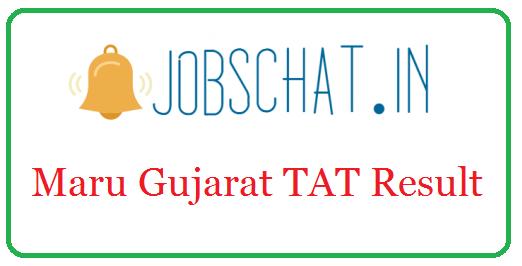 Maru Gujarat TAT Result