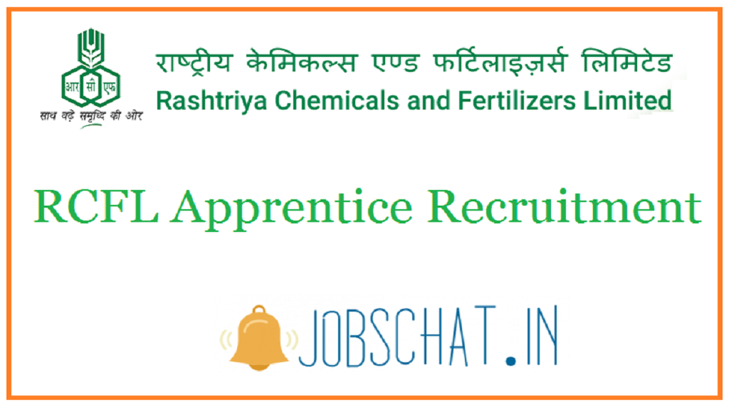 RCFL Apprentice Recruitment