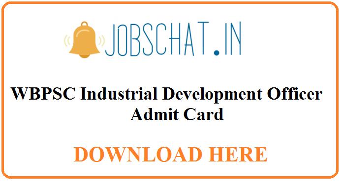 WBPSC Industrial Development Officer Admit Card