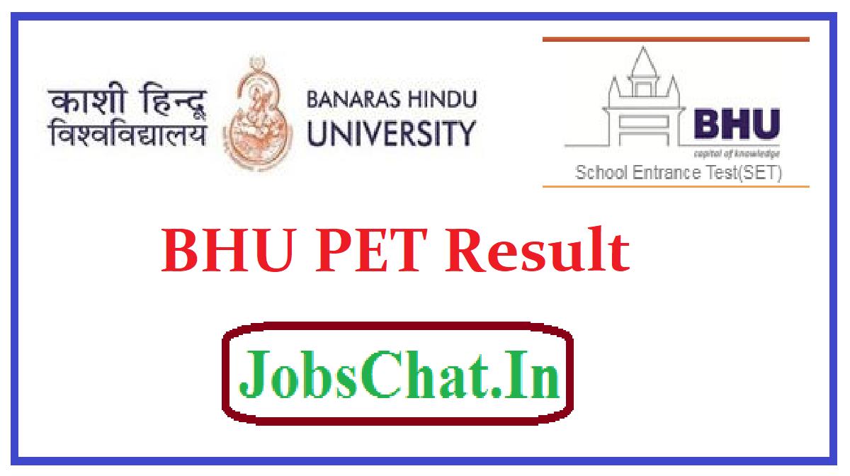 BHU PET Result