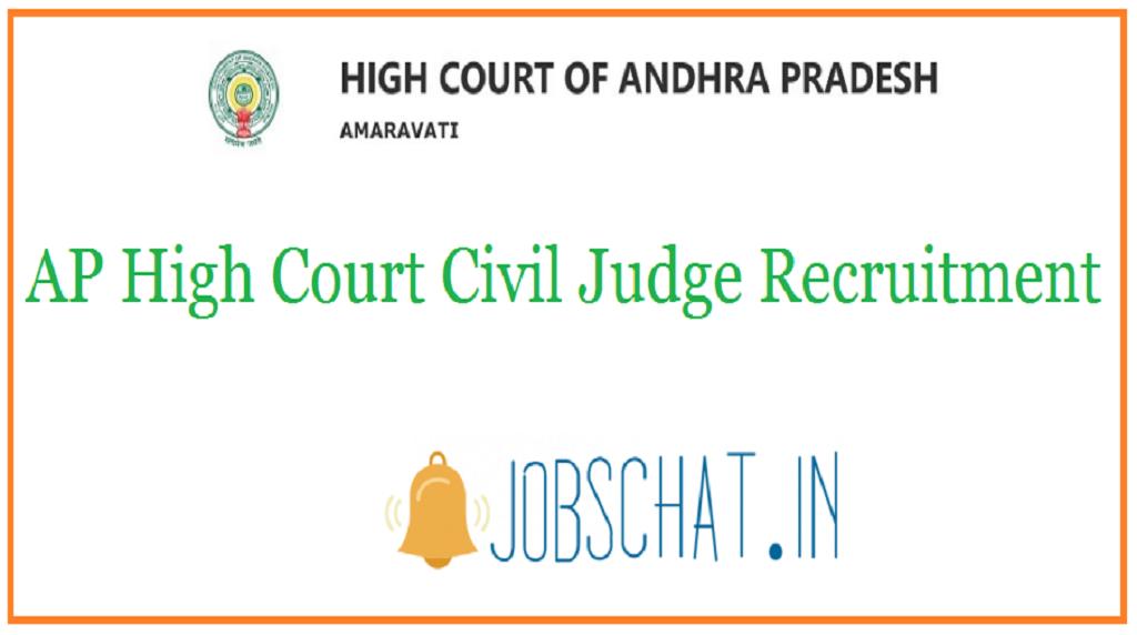 AP High Court Civil Judge Recruitment