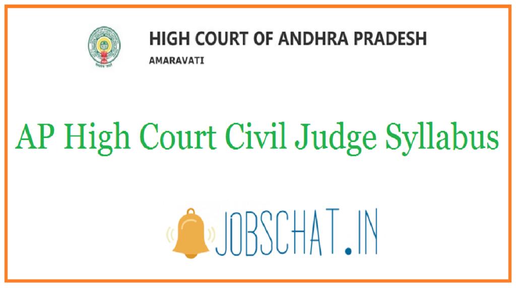 AP High Court Civil Judge Syllabus