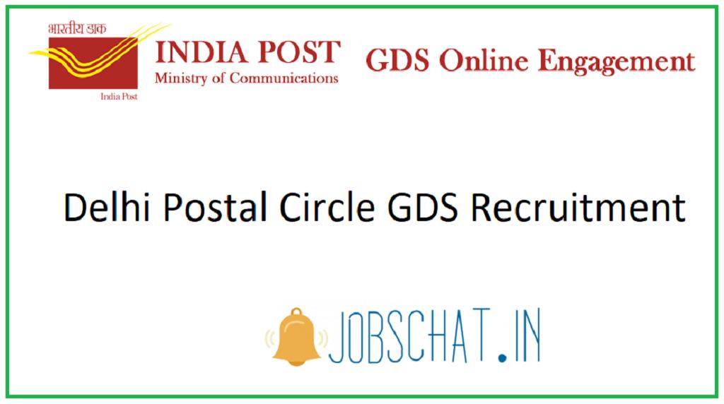 Delhi Postal Circle GDS Recruitment