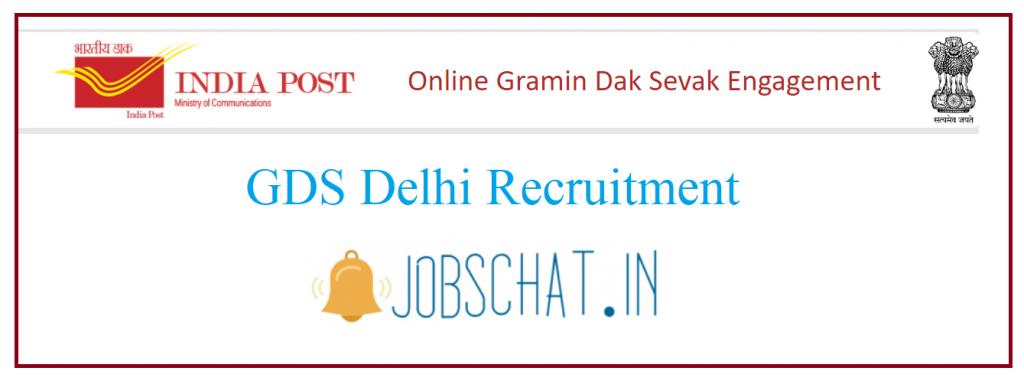 GDS Delhi Recruitment