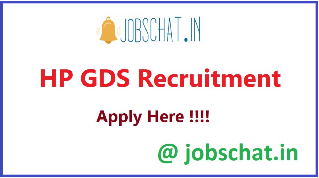 HP GDS Recruitment