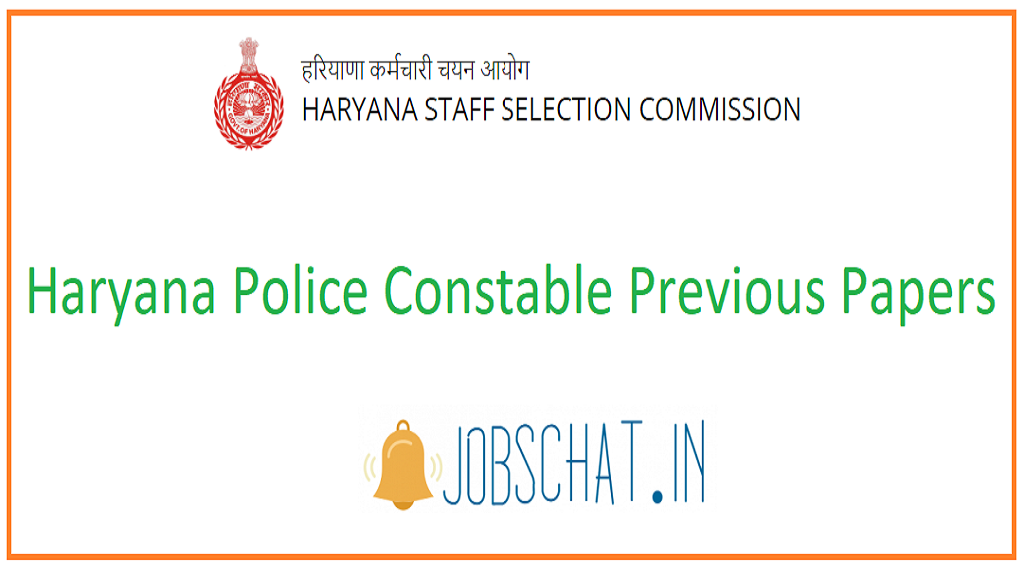 Haryana Police Constable Previous Papers