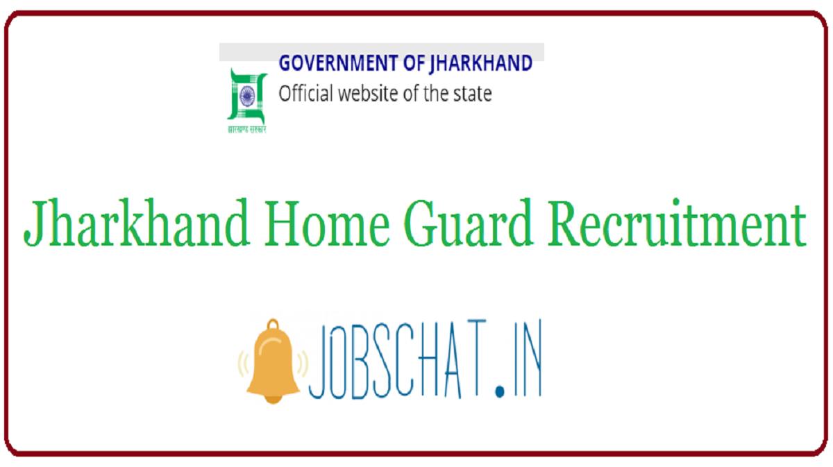 Jharkhand Home Guard Recruitment
