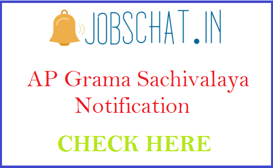AP Grama Sachivalaya Notification
