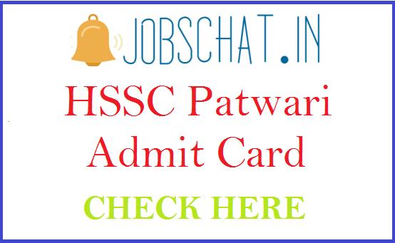 HSSC Patwari Admit Card
