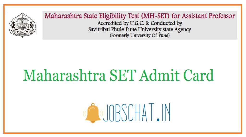 Maharashtra SET Admit Card