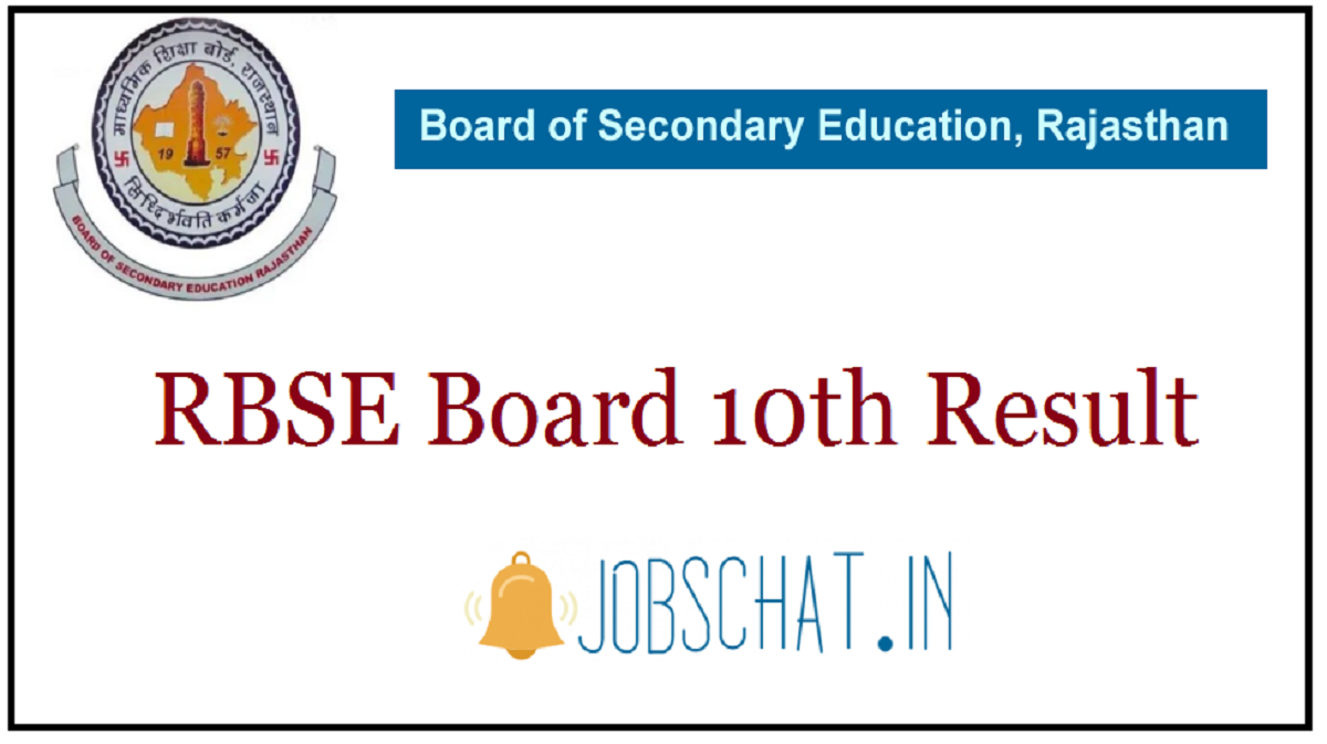 RBSE Board 10th Result